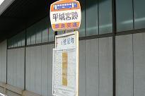 P1010804