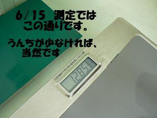 P1120006