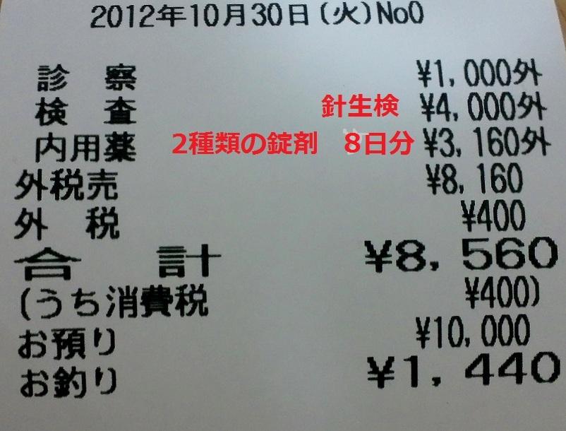 Dsc_0920_2